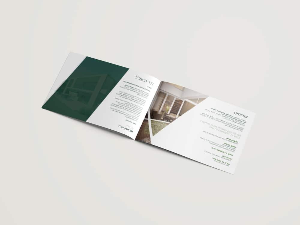 idan_company_profile2