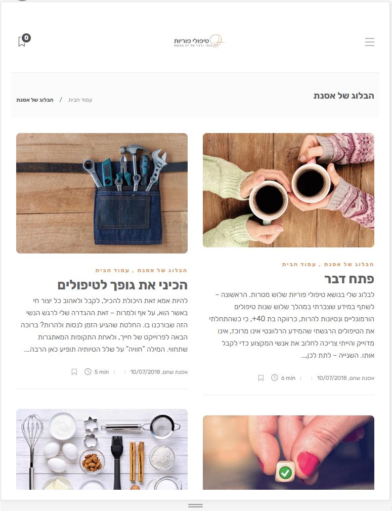 BlogT